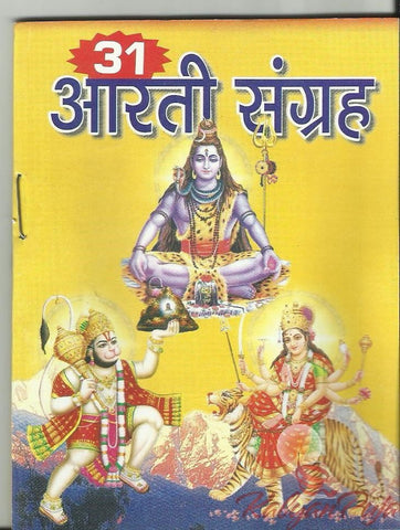 Aarti Sangrah Collection - 31 Aarti - (Pocket Edition)