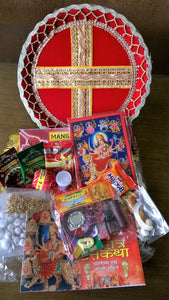 Durga / Ambe Ma Decorative Puja Thali