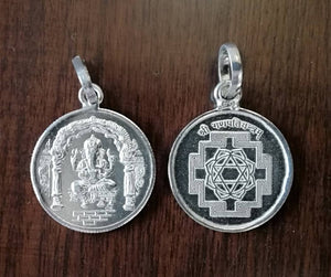 ganesh locket silver