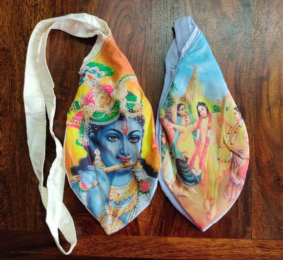 Gomukh Chanting bag for Mala Digital