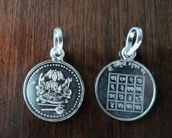 panchmukhi hanuman silver locket