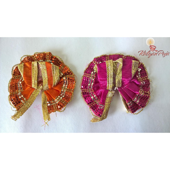 Vastra (small - Set Of 2) - Kanha