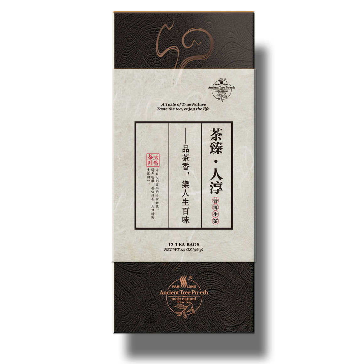 Ancient Tree Pu-erh Tea Bags