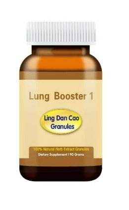 Lung Booster 1