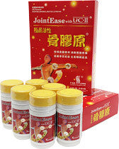 JointEase with UC-II®