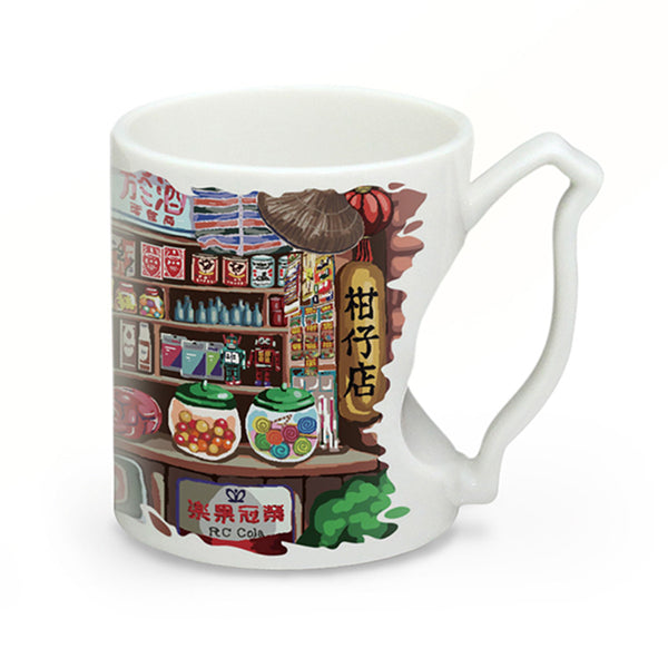 IMUG Taiwan Mug Gourmet Series- Orange Store
