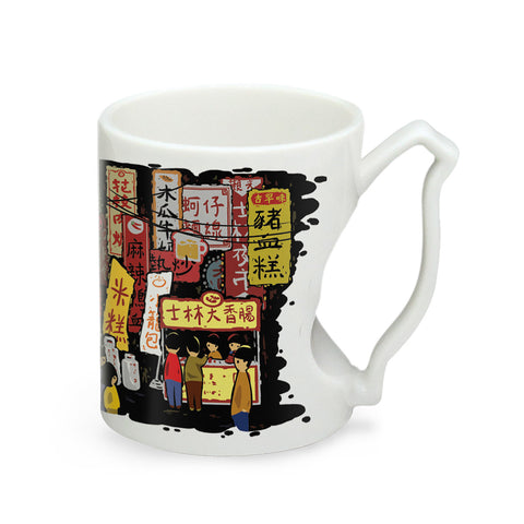 IMUG Taiwan Mug Gourmet Series- Night Market