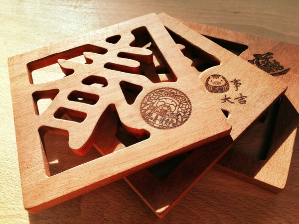 KIJO Wooden Pot Mat #Square