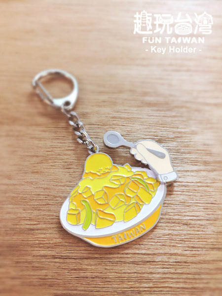 RUYI Fun Taiwan Key Holder - Mango Shaved Ice