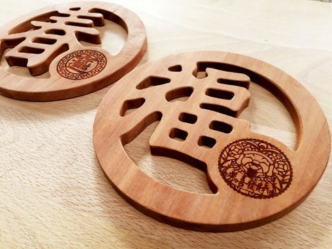 KIJO Wooden Pot Mat #Round