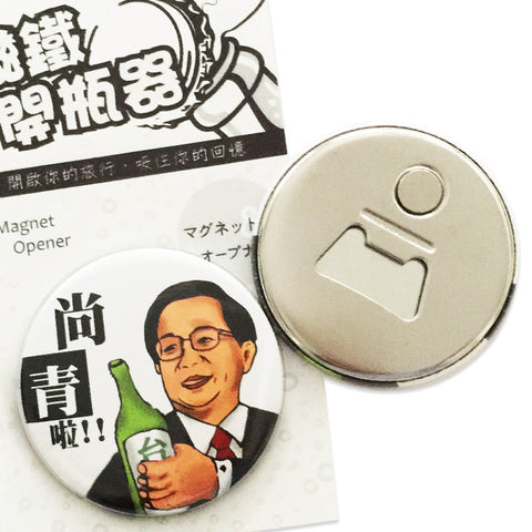 IMUG Magnet Opener Cheers Character Series- Chen Shui-bian