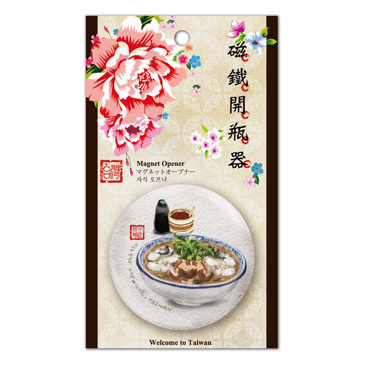 IMUG Magnet Opener Taiwan Special Snack Series- Oyster Vermicelli