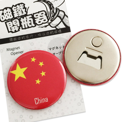 IMUG Magnet Opener World National Flag Series- China