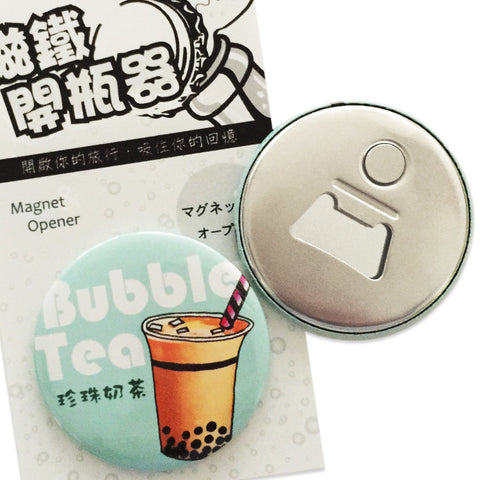 IMUG Magnet Opener Taiwan Special Snack Series- Bubble Tea