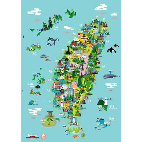 Igift Bucklist Taiwan Scratch Map