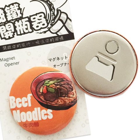 IMUG Magnet Opener Taiwan Special Snack Series- Beef Noodles