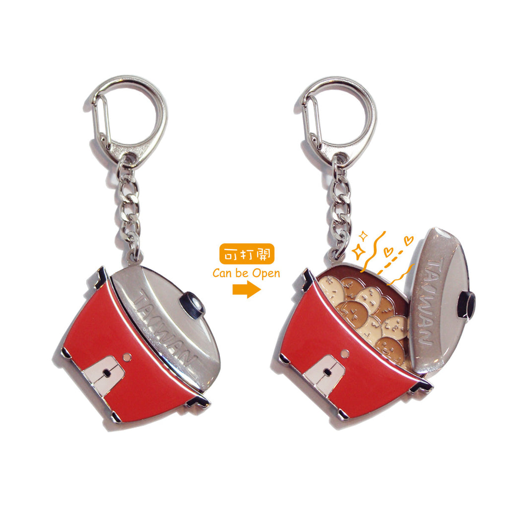RUYI Fun Taiwan Key Holder - Tea Eggs