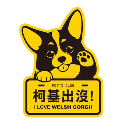 ART WOOD LIVING Genki Dog Sticker