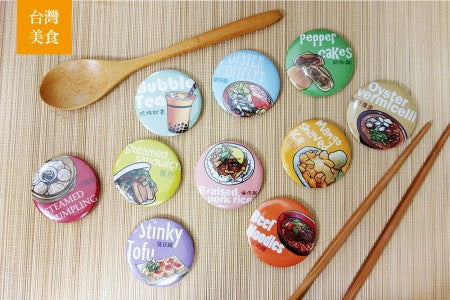 IMUG Magnet Opener Taiwan Special Snack Series- Pepper Cakes