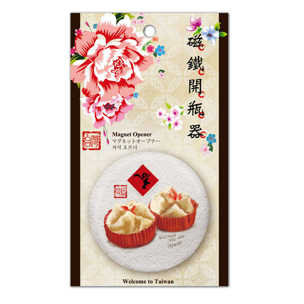 IMUG Magnet Opener Taiwan Special Snack Series- Yeast Rice Cake
