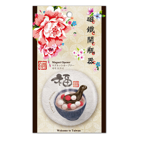 IMUG Magnet Opener Taiwan Special Snack Series- Tangyuan