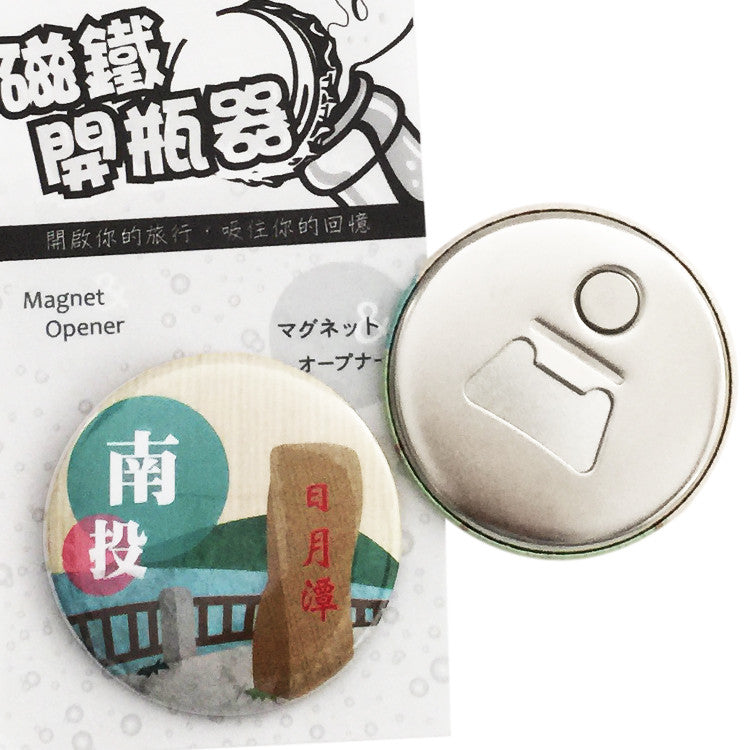 IMUG Magnet Opener Taiwan Attraction Series- Sun Moon Lake