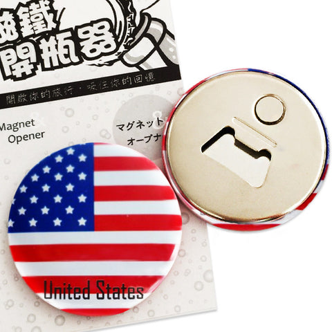 IMUG Magnet Opener World National Flag Series- United States