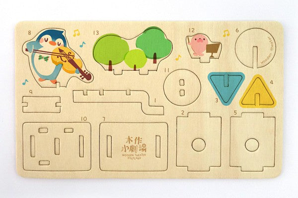 MONKEY DESIGN DIY Wooden Theater Postcard