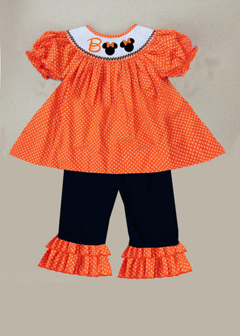 BOO Orange Smocked Pant Set