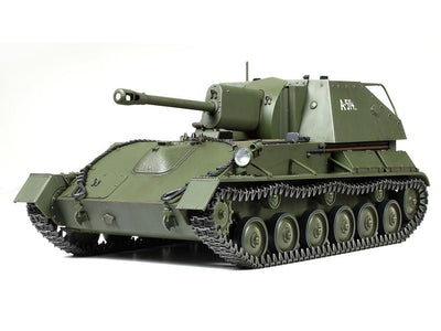Tamiya 35348 Russian Self Propelled Gun Su-76M | Pinnacle Hobby
