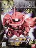 Bandai 5058276 SD MS-06S Zaku II Chars | Pinnacle Hobby