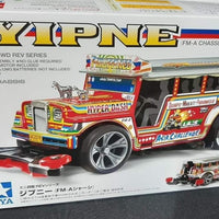 Tamiya 18717 Diypne mini 4wd F-MA chassis Philippines Special | Pinnacle Hobby