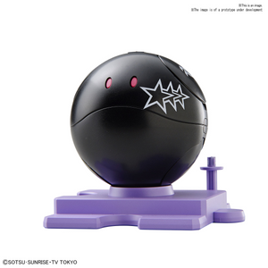Bandai Haro Black Tri Haro | Pinnacle Hobby