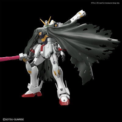 Bandai 5057617 1/144 RG Crossbone Gundam x1 S.N.R.I. Mobile suit | Pinnacle Hobby