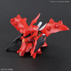 Bandai 0225764 SD Nightingale Cross Silhouette CS | Pinnacle Hobby