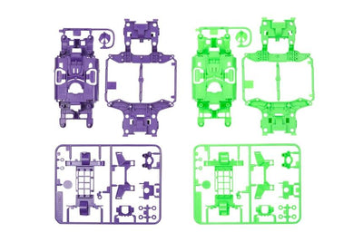 Tamiya 95234 MS Chassis Set Purple/Green | Pinnacle Hobby