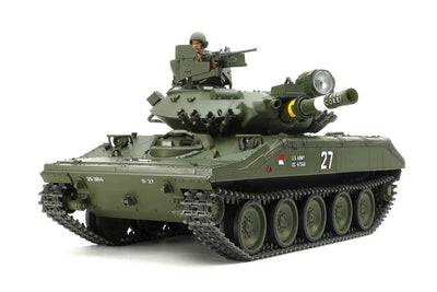 Tamiya 56043 1/16 M551 Sheridan | Pinnacle Hobby