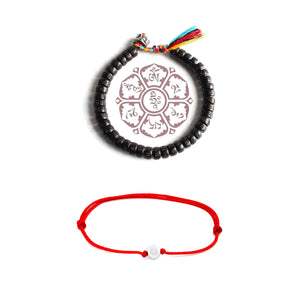 Tibetan Bundle 2 Bracelets - Protection | Luck