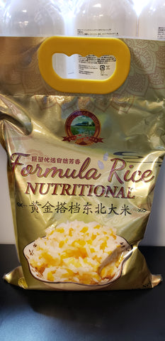 JuLiang - Fermula Rice