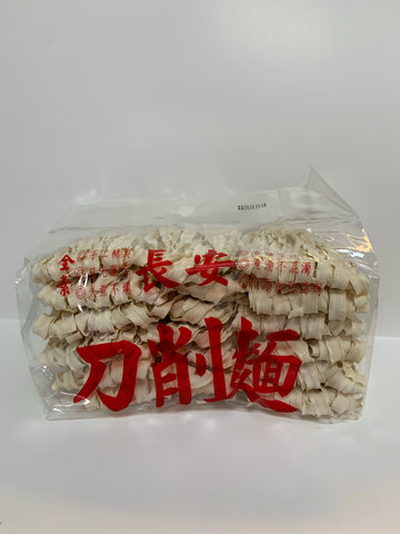 长安刀削面 Sun dried hand made noodles 100g*9
