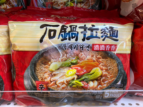 石锅拉面 noodle with soup mix 120g*5