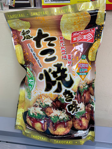 章鱼小丸子味薯片 potato chips Takoyaki flavor 52.5g