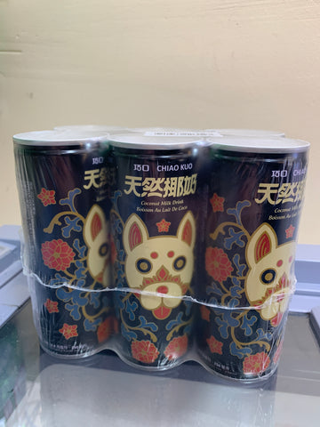 巧口天然椰奶 Coconut Milk Drink 6*250ml