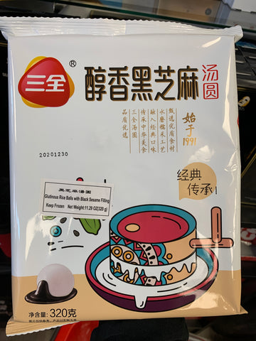 三全 醇香黑芝麻汤圆 Glutinous rice ball with black sesame filling 320g