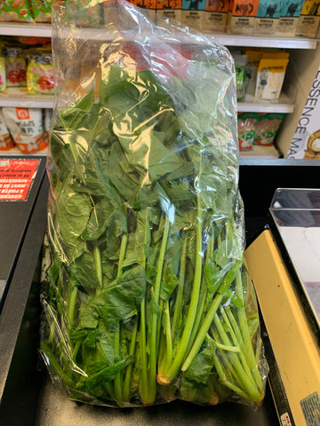 菠菜 Chinese spinach 1.61lb/捆