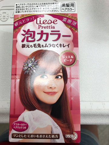 花王染发剂红色lieae prettia hair dyer red