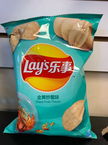Lays - Chips Fries Crab Flavor
