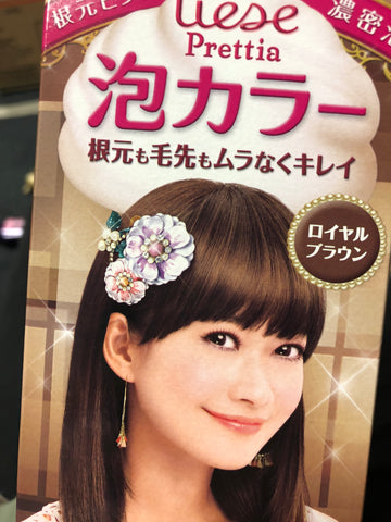 花王染发剂皇家棕色linear prettia hair dyer royal brown