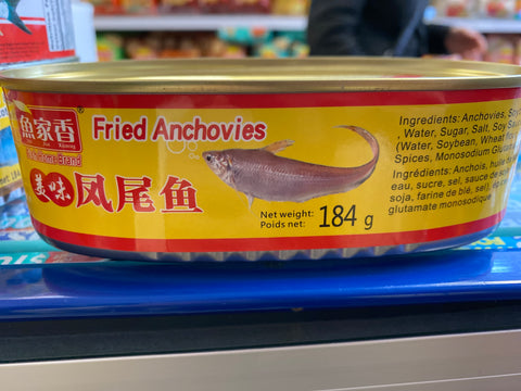 凤尾鱼罐头 fried anchovies 184g