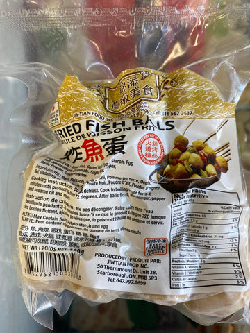 炸鱼蛋 fried fish balls 180g